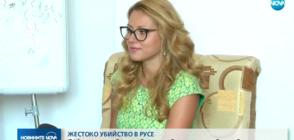 БРУТАЛНО УБИЙСТВО В РУСЕ: Жертвата е телевизионна водеща (ВИДЕО)