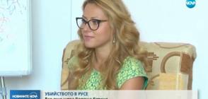 МВР не изключва нито една версия за убийството на Виктория Маринова