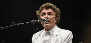 Горан Брегович с коледен концерт в Пловдив