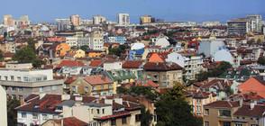 България е на седмо място по поскъпване на жилища в ЕС