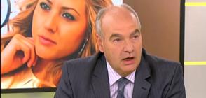 Психиатър: Убийството на журналистката е извършено в психопатски стил