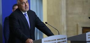ПОСЛАНИЦИ ПРИ ПРЕМИЕРА: Борисов иска да спре кампанията срещу България (ВИДЕО)