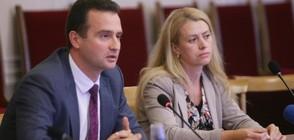 Сърбия бави газовата връзка с България