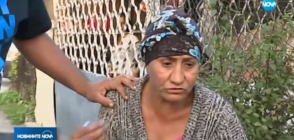 Роднините на задържания Северин: С него е имало и още двама души