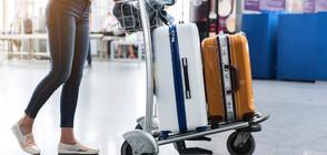 """""""Wizz Air"""" въвежда нова багажна политика"""