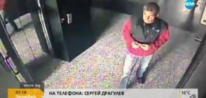 """""""Дръжте крадеца"""": Мъж отмъкна колело от затворен комплекс в София (ВИДЕО)"""