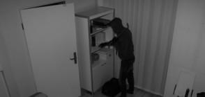 Обраха апартамента на говорителката на Софийския градски съд
