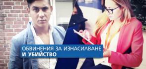 Майката на Северин Красимиров: Той призна вината си (ВИДЕО)