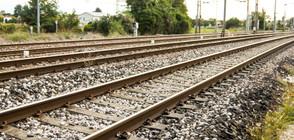 Затруднено е движението на влаковете по направлението София-Мездра