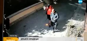 """""""Дръжте крадеца"""": Камери заснели мъжете, обрали дома на говорителката на СГС (ВИДЕО)"""