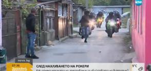 Засилено полицейско присъствие в два квартала в Русе