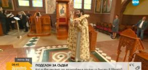 """В """"Темата на NOVA"""" очаквайте: Дългове тежат на единствения приют за българи в Европа"""