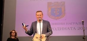 """ПРИЗНАНИЕ ЗА NOVA: Oтличиха хитовия сериал """"Откраднат живот"""""""