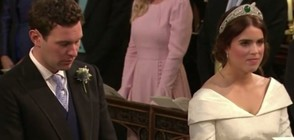 СВАТБА В УИНДЗОР: Внучката на кралица Елизабет се омъжи (ВИДЕО+СНИМКИ)