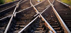Товарен влак с токсични вещества дерайлира във Франция