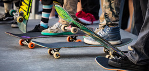 Есенно републиканско състезание по скейтборд в София