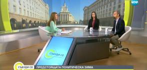 Социолог: Отзвукът от убийството на Виктория Маринова ще продължава да отеква