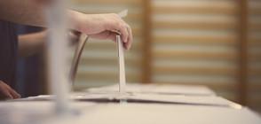 Катуница отхвърли с референдум кариерата за инертни материали