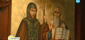 """В """"Темата на NOVA"""" очаквайте: Отец спасява хора в приюта си към църквата ни в Берлин"""