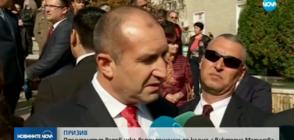Румен Радев: Убиецът на Виктория трябва да понесе цялата тежест на закона