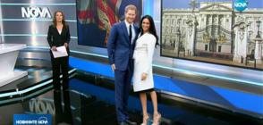 Новините на NOVA (15.10.2018 - централна)