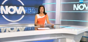 Спортни новини (15.10.2018 - централна)