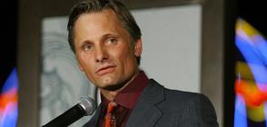 Виго Мортенсен ще играе гей във филм, режисиран от него (СНИМКИ)