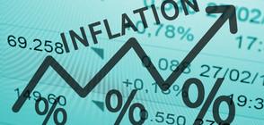 Статистиката отчете рекордно висока инфлация за последните 5 години
