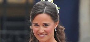 Принц Уилям и Кейт станаха чичо и леля, Пипа Мидълтън роди първото си дете