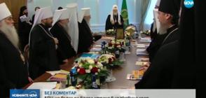 Българската православна църква не взе страна в църковния спор