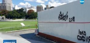 """Служители на Софийската опера задържани в Япония заради надписа """"Локо София"""""""