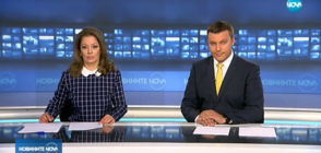 Новините на NOVA (16.10.2018 - централна)