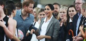 Малко австралийче обсипа Хари и Меган с прегръдки (ВИДЕО+СНИМКИ)