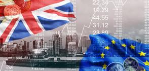 Излизането на Великобритания от ЕС може да се отложи с година