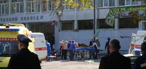 Публикуваха видео от охранителните камери в колежа в Керч
