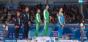 Българи спечелиха първите златни медали по акробатика