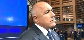 Борисов за Brexit: Изключително важно е да намерим най-добрият изход за всички (ВИДЕО)