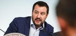 Италия няма да подкрепи продължаване на санкциите срещу Русия