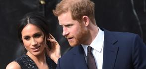 Как ще се казва бебето на принц Хари и Меган Маркъл?