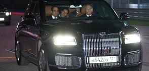 Путин повози египетския президент по писта за Формула 1 (ВИДЕО+СНИМКИ)