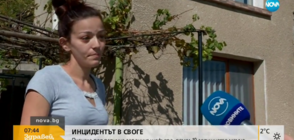 Съпругата на мъжа, блъснал момче в Своге: Ще си понесем последствията (ВИДЕО)