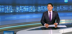 Новините на NOVA (18.10.2018 - 8.00 ч.)