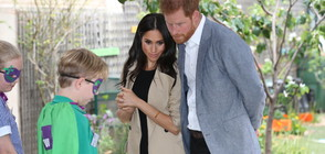 Мелбърн приветства принц Хари и бременната му съпруга Меган (СНИМКИ)