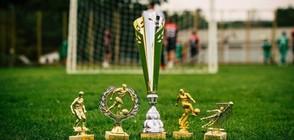 В Париж започва световно по мини-футбол с българско участие