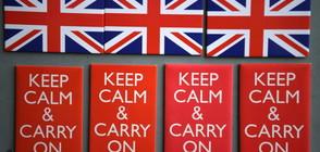 Тереза Мей заговори за възможност за по-дълъг преходен период след Brexit