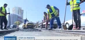 """Общината отстранява фирмата, която работи на бул. """"Константин Величков"""""""