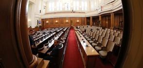 Отлагат въвеждането на таван за партийните субсидии