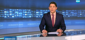 Новините на NOVA (19.10.2018 - 7.00 ч.)