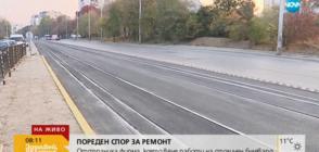 """Фирма """"Амфисия"""": Ще понесем санкциите за ремонта на бул. """"Константин Величков"""""""