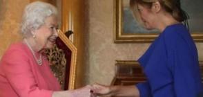 Ще дойде ли кралица Елизабет II в България?